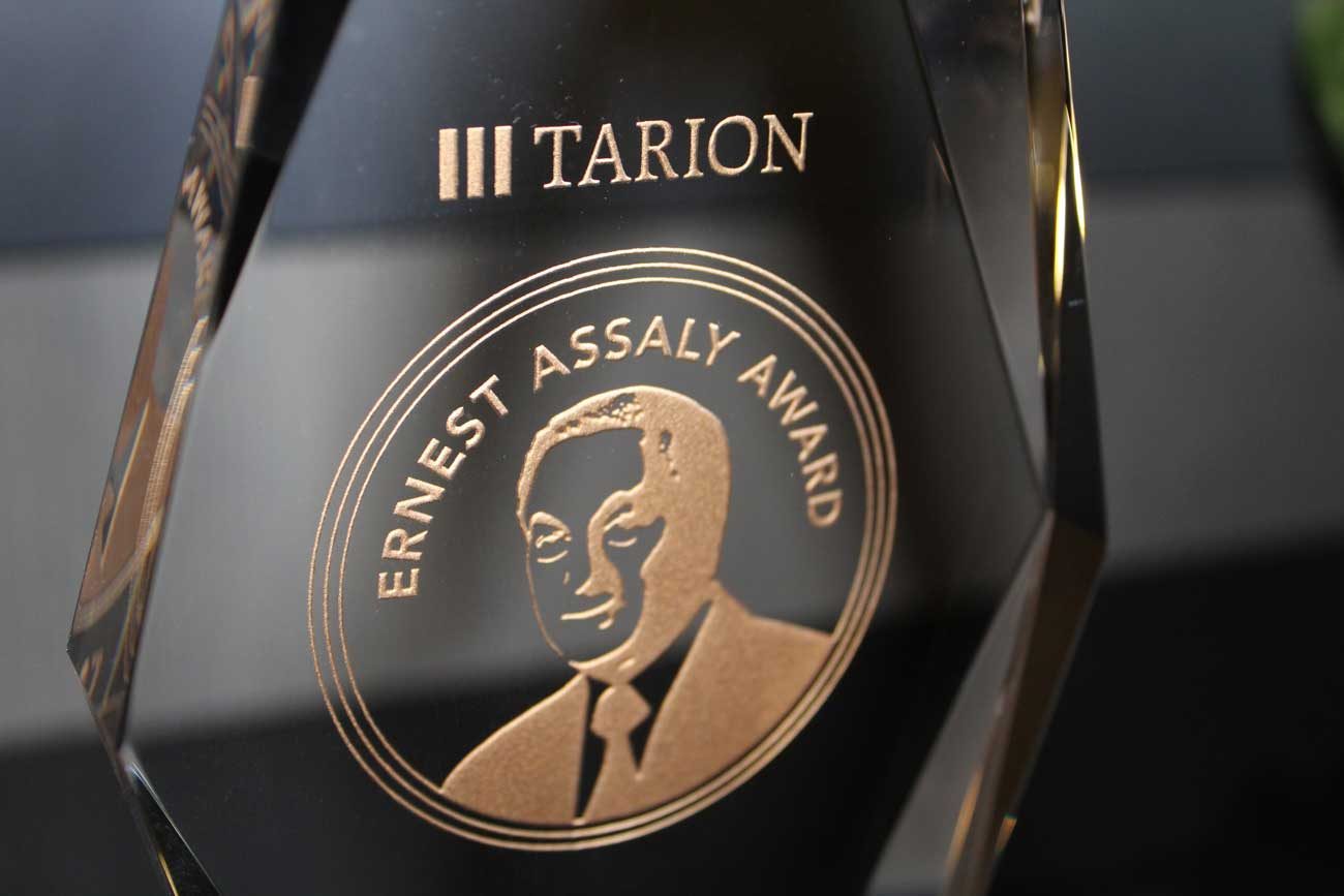 Ernest Assaly Award Trophy